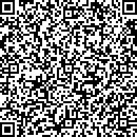 Infrae vCard QR code